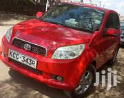 Toyota Rush 2008 Red | Cars for sale in Nairobi, Embakasi