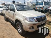 Toyota Hilux 2012 2.5 D-4D 4X4 SRX Silver | Cars for sale in Nairobi, Kilimani