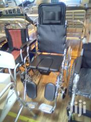 Reclining Wheelchair ( Inclining Wheelchair) | Medical Equipment for sale in Nairobi, Nairobi Central