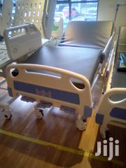 Three Crank Abs Hospital Bed ( Three Function Bed) | Medical Equipment for sale in Nairobi, Nairobi Central