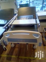 Two Crank Abs Hospital Bed (Double Crank) | Medical Equipment for sale in Nairobi, Nairobi Central