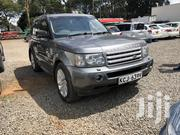 Land Rover Range Rover Vogue 2009 Gray | Cars for sale in Nairobi, Kilimani