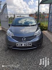 New Nissan Note 2013 Gray | Cars for sale in Nairobi, Nairobi Central