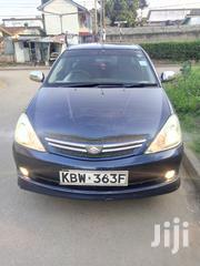 Toyota Allion 2007 Blue | Cars for sale in Nairobi, Harambee