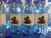 Event Customised Water Bottles | Party, Catering & Event Services for sale in Nairobi, Nairobi Central