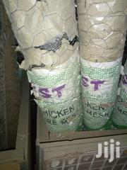 Chicken Mesh Wire 3ft X 1ft Roll (30M | Farm Machinery & Equipment for sale in Nairobi, Nairobi Central