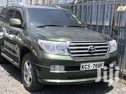 Toyota Land Cruiser 2011 Green | Cars for sale in Nairobi, Kilimani