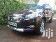 Toyota Vanguard 2010 Red | Cars for sale in Kiambu, Riabai