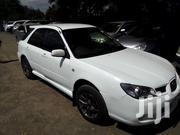 Subaru Impreza 2005 White | Cars for sale in Nairobi, Nairobi Central