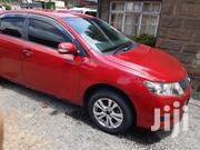 Toyota Allion 2008 Red | Cars for sale in Nairobi, Mihango