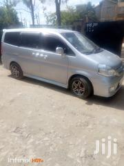 Nissan Serena 2005 Gray | Cars for sale in Nairobi, Embakasi