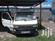 Toyota HiAce 2004 Siyaya White | Buses for sale in Kajiado, Kaputiei North