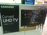 "55"" Samsung Curved Smart Tv 