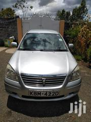 Toyota Premio 2004 Silver | Cars for sale in Nakuru, Nakuru East