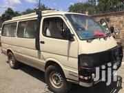 Toyota Hiace 1999 Beige | Buses & Microbuses for sale in Nairobi, Nairobi Central