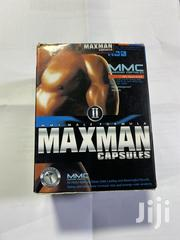 Maxman Penis Enlargement (60)Capsules | Sexual Wellness for sale in Nairobi, Nairobi Central