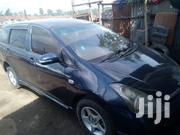 Toyota Wish 2003 Blue | Cars for sale in Nairobi, Kariobangi South