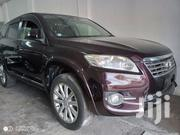 Toyota Vanguard 2012 Purple | Cars for sale in Mombasa, Mji Wa Kale/Makadara