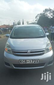 Toyota ISIS 2007 Silver | Cars for sale in Nairobi, Ngara