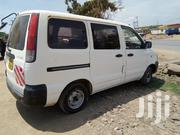 Toyota Townace 2003 White | Cars for sale in Nairobi, Nairobi Central