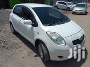Toyota Vitz 2007 White | Cars for sale in Nairobi, Umoja II