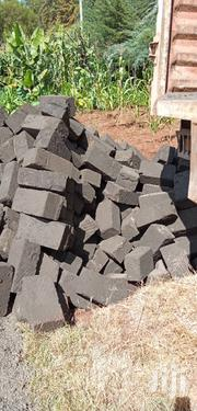 Machine Cut Stone | Building Materials for sale in Nyeri, Karatina Town