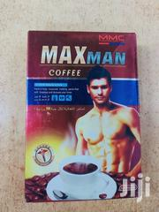 Fngeen Coffee For Sex 8pieces 100% | Vitamins & Supplements for sale in Nairobi, Nairobi Central
