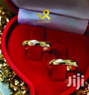 Custom Made 18k Gold Domed Shape Unisex Couples Wedding Ring Bands | Jewelry for sale in Nairobi, Nairobi Central