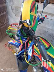 New Haojue DK150S HJ150-30A 2018 Blue | Motorcycles & Scooters for sale in Laikipia, Rumuruti Township