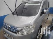 Honda Stepwagon 2010 Silver | Cars for sale in Mombasa, Shimanzi/Ganjoni