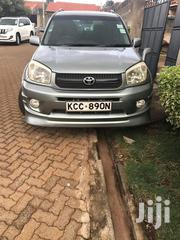 Toyota RAV4 2005 Beige | Cars for sale in Nairobi, Nairobi Central
