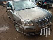 Toyota Avensis 2003 Gold | Cars for sale in Uasin Gishu, Langas