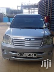 Toyota Noah 2005 Silver | Cars for sale in Nairobi, Nairobi Central