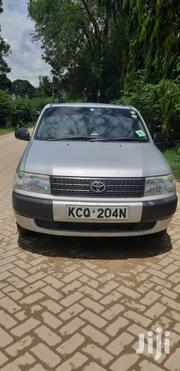 Toyota Probox 2012 Silver | Cars for sale in Mombasa, Tudor