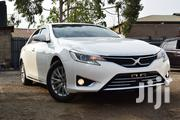 Toyota Mark X 2012 White | Cars for sale in Nairobi, Nairobi Central