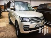 New Land Rover Range Rover Vogue 2014 Gold | Cars for sale in Nairobi, Parklands/Highridge