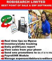 Point Of Sale Pos Software POINT OF SALE System | Store Equipment for sale in Kiambu, Juja