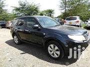 Subaru Forester 2009 Gray | Cars for sale in Nairobi, Nairobi Central