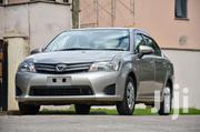 Toyota Corolla 2012 Gold | Cars for sale in Nairobi, Parklands/Highridge