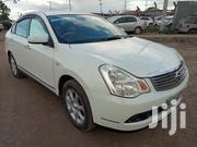 Nissan Bluebird 2009 White | Cars for sale in Nairobi, Umoja II