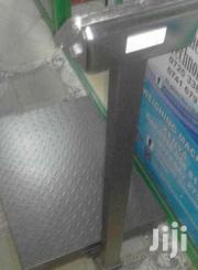 Heavy Duty Digital Weighing Scale 100kgs/300kgs | Store Equipment for sale in Nairobi, Nairobi Central
