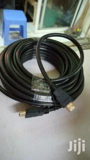 Hdmi Cable 15m | TV & DVD Equipment for sale in Nairobi, Nairobi Central