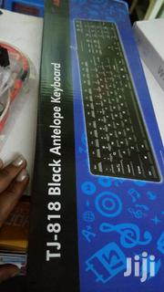 Brand New Wired Keyboard | Computer Accessories  for sale in Nairobi, Nairobi Central