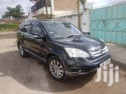 Honda CR-V 2010 EX 4dr SUV (2.4L 4cyl 5A) Black | Cars for sale in Nairobi, Parklands/Highridge