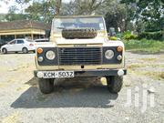 Land Rover 90 1993 Beige | Cars for sale in Nairobi, Nairobi Central