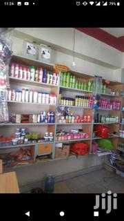 Cosmetics Shop for Sale in Kahawa Wendani | Commercial Property For Sale for sale in Nairobi, Kahawa