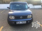 Nissan Cube 2008 Gray | Cars for sale in Nairobi, Westlands