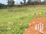 Half an Acre Commercial Plot. 100M From KIST. Asking | Land & Plots For Sale for sale in Nairobi, Nairobi Central