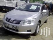 Toyota Corolla 2009 Silver | Cars for sale in Nairobi, Nairobi South