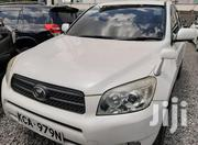 Toyota RAV4 2008 White | Cars for sale in Uasin Gishu, Simat/Kapseret